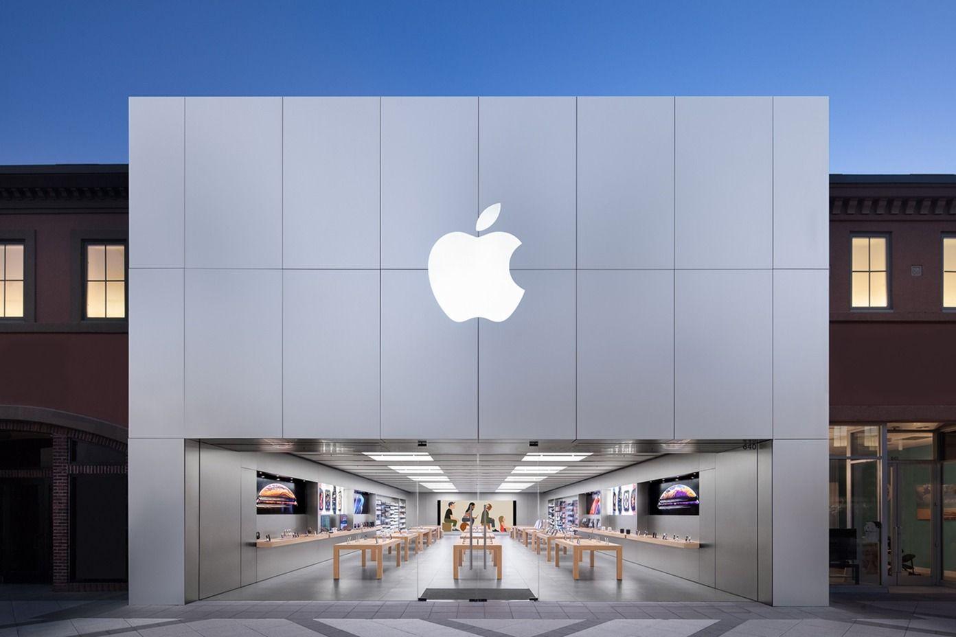 Πρόσοψη ενός Apple store
